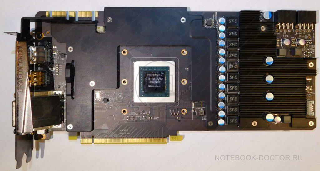 MSI GTX980 GAMING 4G без системы охлаждения